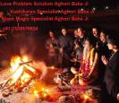 Black Magic Specialist Aghori Baba ji   +91-750857